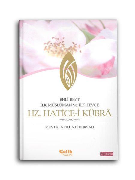 Hz. Hatice - İlk Müslüman ve İlk Zevce - Ehl-i Beyt