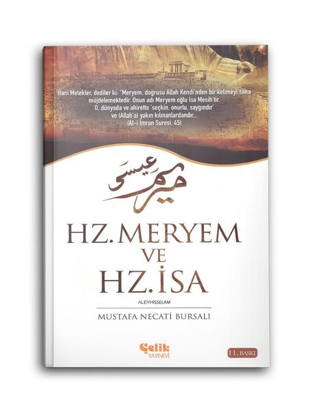 Hz. Meryem ve Hz. İsa (as)