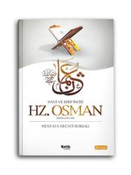 Hz. Osman r.a. (Haya ve Edep İncisi) - Thumbnail