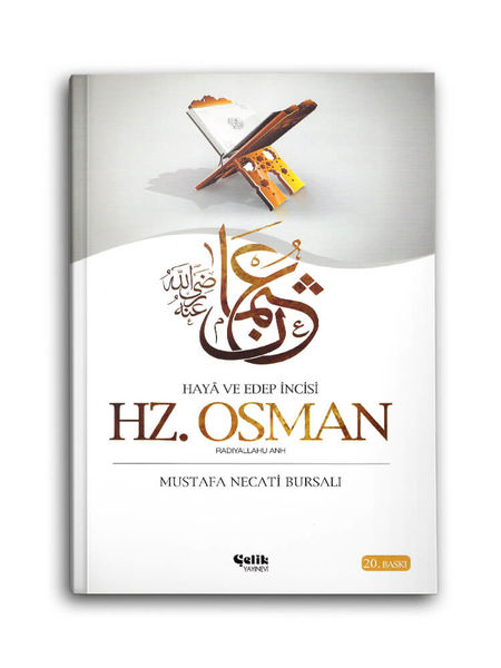 Hz. Osman r.a. (Haya ve Edep İncisi)