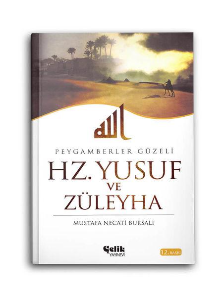 Hz. Yusuf ve Züleyha (Peygamberler Güzeli)