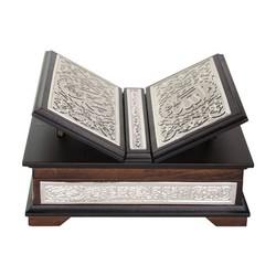 Sandıklı Kanatlı Kaplama Gümüş Kur'an-ı Kerim (Hafız Boy) - Thumbnail