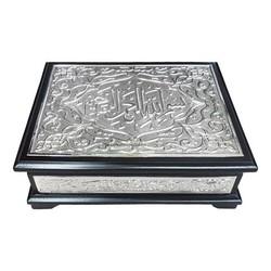 Sandıklı Kaplama Gümüş Kur'an-ı Kerim (Orta Boy) - Thumbnail