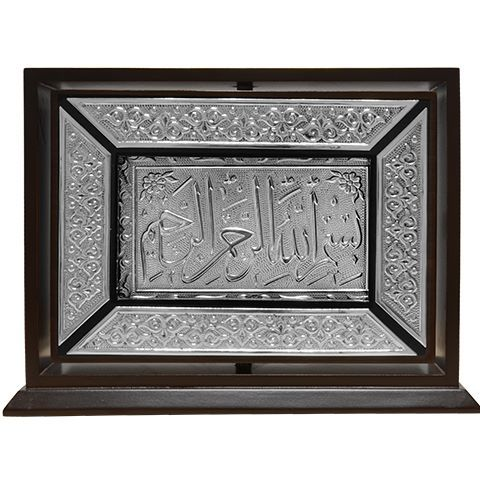 Tavaflı Kaplama Gümüş Kur'an-ı Kerim (Çanta Boy)