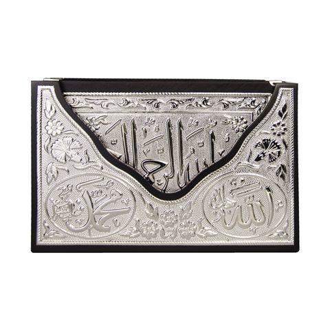 Kaplama Gümüş V Tipi Kur'an-ı Kerim (Çanta Boy)