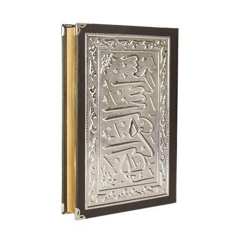 Kaplama Gümüş V Tipi Kur'an-ı Kerim (Hafız Boy)