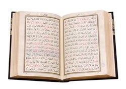 Kabe Kılıflı Kadife Kur'an-ı Kerim (0341 - Cep Boy) - Thumbnail