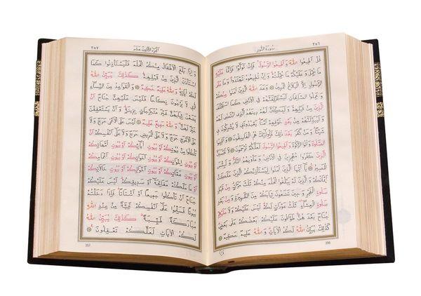 Kabe Kılıflı Kadife Kur'an-ı Kerim (0341 - Cep Boy)