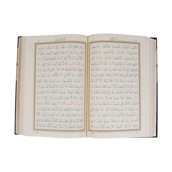 Kabe Kutulu Kadife Kur'an-ı Kerim (Çanta Boy)