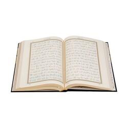 Kabe Kutulu Kadife Kur'an-ı Kerim (Çanta Boy) - Thumbnail
