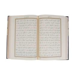 Kabe Kutulu Kadife Kuran-ı Kerim (Cep Boy) - Thumbnail