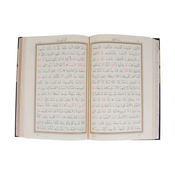 Kabe Kutulu Kadife Kuran-ı Kerim (Cep Boy)