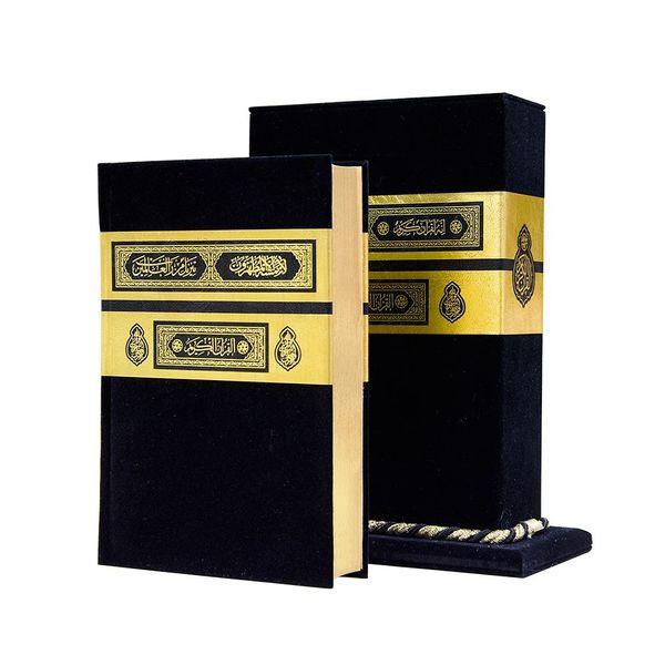 Kabe Kutulu Kadife Kur'an-ı Kerim (Hafız Boy)