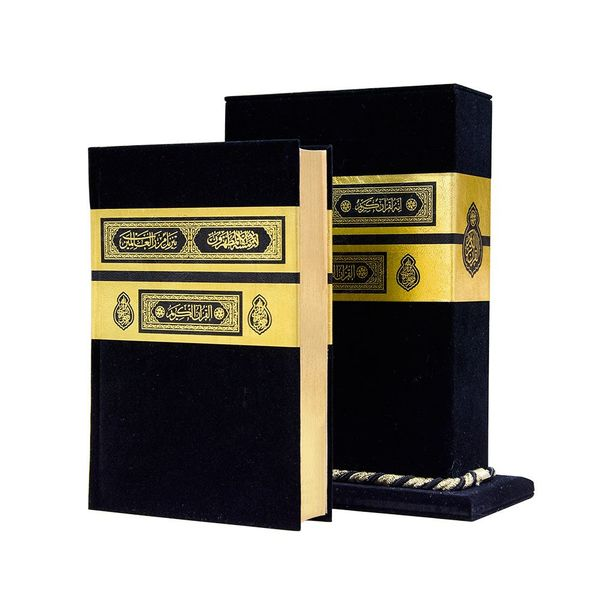 Kabe Kutulu Kadife Kur'an (Karşılıklı Mealli, Hafız Boy)