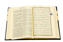 Kabe Kutulu Kadife Kur'an (Karşılıklı Mealli, Hafız Boy) - Thumbnail