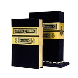 Kabe Kutulu Kadife Kur'an (Karşılıklı Mealli, Orta Boy) - Thumbnail