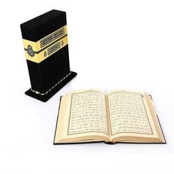 Kabe Kutulu Kadife Kur'an-ı Kerim (Büyük Cep Boy) - Thumbnail