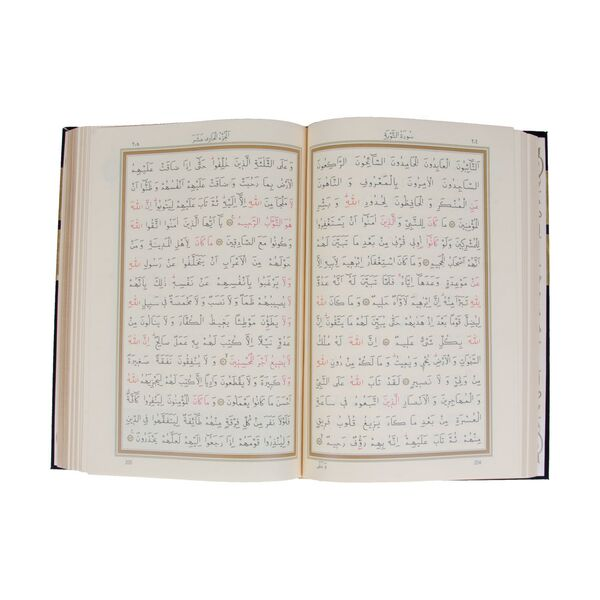 Kabe Kutulu Kadife Kur'an-ı Kerim (Büyük Cep Boy)