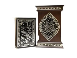 Kabeli Kaplama Gümüş Kur'an-ı Kerim (Hafız Boy) - Thumbnail