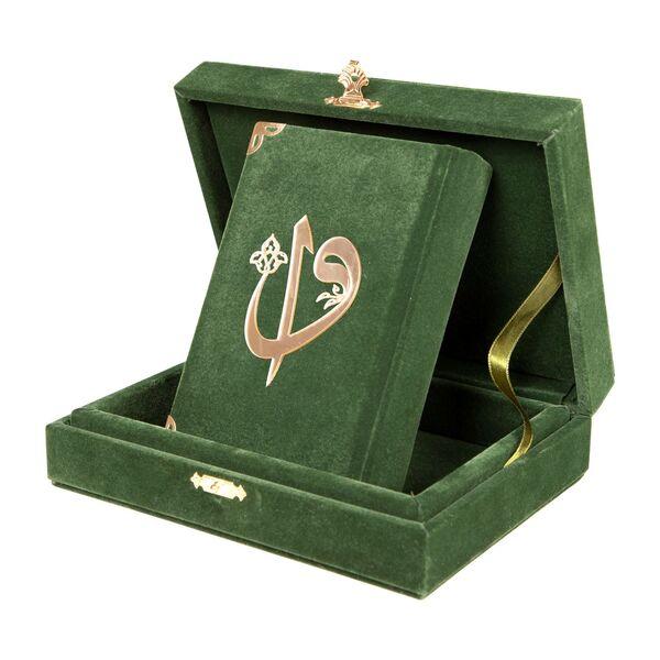 Kadife Kutulu Kur'an-ı Kerim (Büyük Cep Boy, Elif-Vavlı, Yeşil)