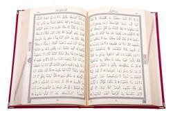 Kadife Kutulu Kur'an-ı Kerim (Cep Boy, Elif-Vavlı, Bordo) - Thumbnail
