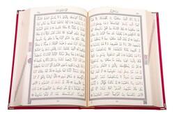Kadife Kutulu Kur'an-ı Kerim (Cep Boy, Elif-Vavlı, Kırmızı) - Thumbnail