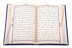 Kadife Kutulu Kur'an-ı Kerim (Cep Boy, Elif-Vavlı, Lacivert) - Thumbnail