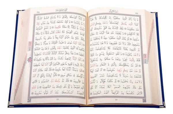 Kadife Kutulu Kur'an-ı Kerim (Cep Boy, Elif-Vavlı, Lacivert)