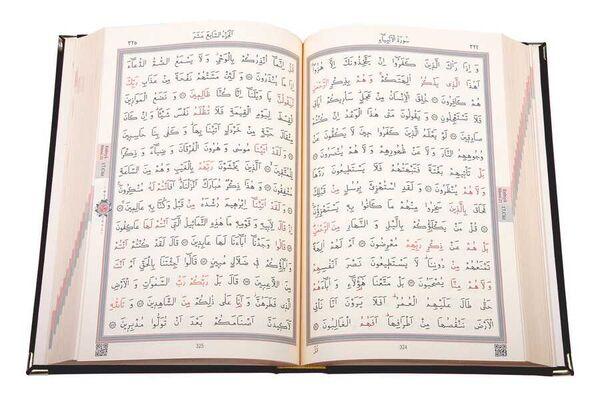 Kadife Kutulu Kur'an-ı Kerim (Cep Boy, Elif-Vavlı, Siyah)
