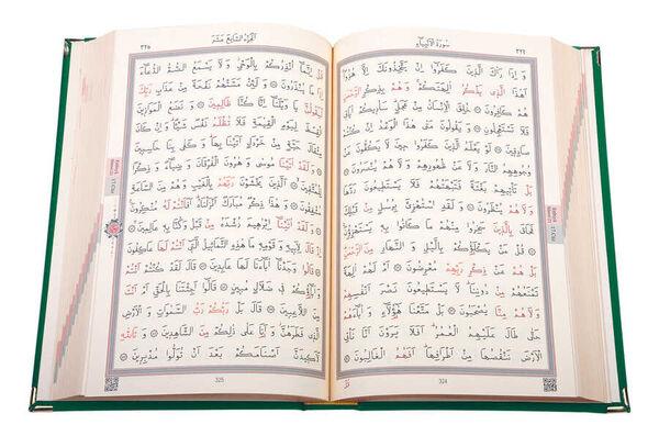 Kadife Kutulu Kur'an-ı Kerim (Cep Boy, Elif-Vavlı, Yeşil)