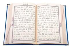 Kadife Kutulu Kur'an-ı Kerim (Cep Boy, Güllü, Koyu Mavi) - Thumbnail