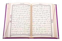 Kadife Kutulu Kur'an-ı Kerim (Cep Boy, Güllü, Mor) - Thumbnail