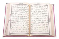 Kadife Kutulu Kur'an-ı Kerim (Cep Boy, Güllü, Pembe) - Thumbnail