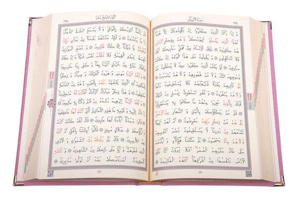 Kadife Kutulu Kur'an-ı Kerim (Cep Boy, Güllü, Pembe)
