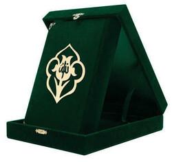 Kadife Kutulu Kur'an-ı Kerim (Cep Boy, Güllü, Yeşil) - Thumbnail