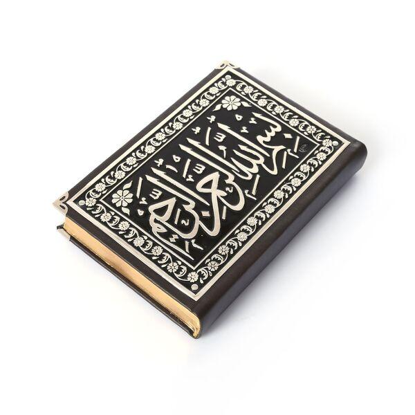İç Kanat Sandıklı Siyah Kaplama Gümüş Kur'an-ı Kerim (Hafız Boy)