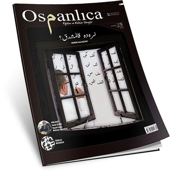 Kasım 2015 Osmanlıca Dergisi (Sayı:27)