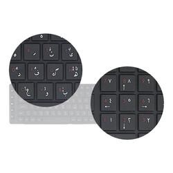 Katip Osmanlıca İnce Klavye/Mouse Seti (Kablosuz) - Thumbnail