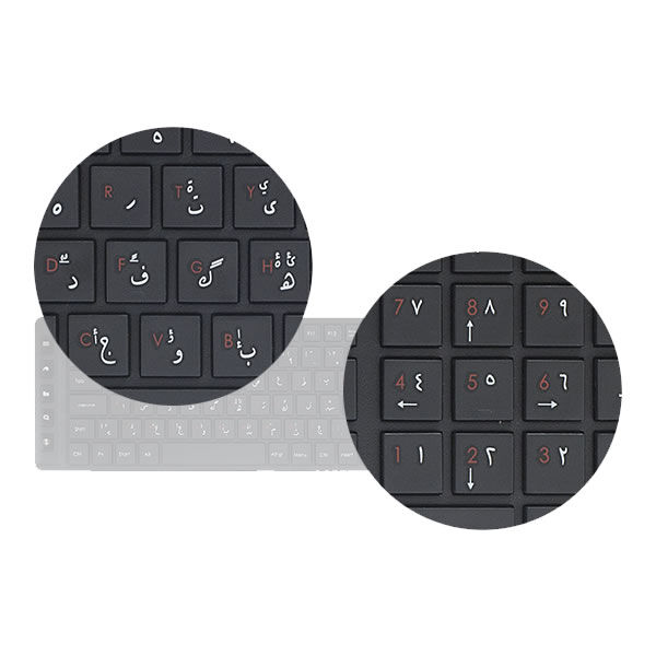 Katip Osmanlıca İnce Klavye/Mouse Seti (Kablosuz)