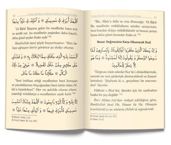 Kaynaklarıyla İctimai Dualar (Büyük Cep Boy)