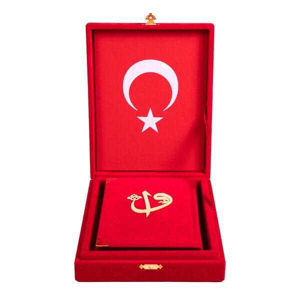 Kadife Kutulu Kur'an-ı Kerim (Çanta Boy, Elif-Vavlı, Kırmızı)