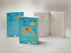 Kör Öyküler (Osmanlıca-Latince ) - Thumbnail