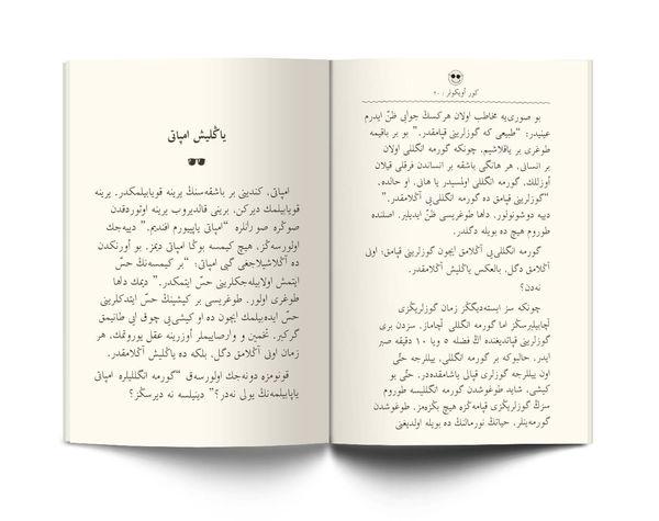 Kör Öyküler (Osmanlıca-Latince )