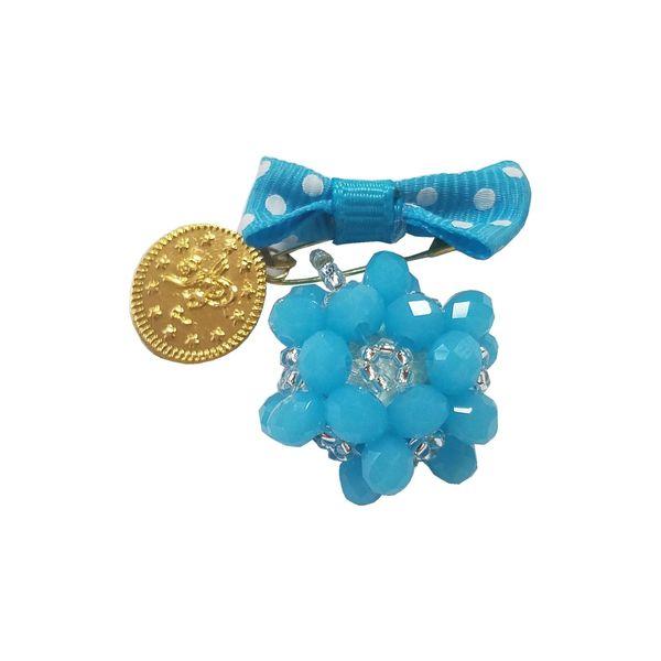 Kristal Cevşen Küçük Mavi