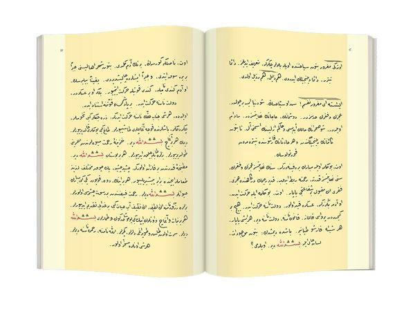 Küçük Sözler Çalışma Kitabı