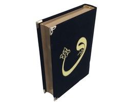 Kur'an-Bayrak-Fincan Seti (Kabe Görünümlü, Siyah, Kadife Kutulu) - Thumbnail