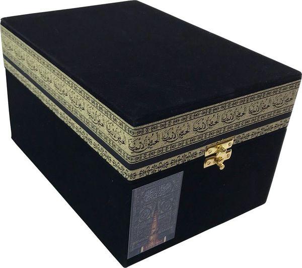 Kur'an-Bayrak-Fincan Seti (Kabe Görünümlü, Siyah, Kadife Kutulu)