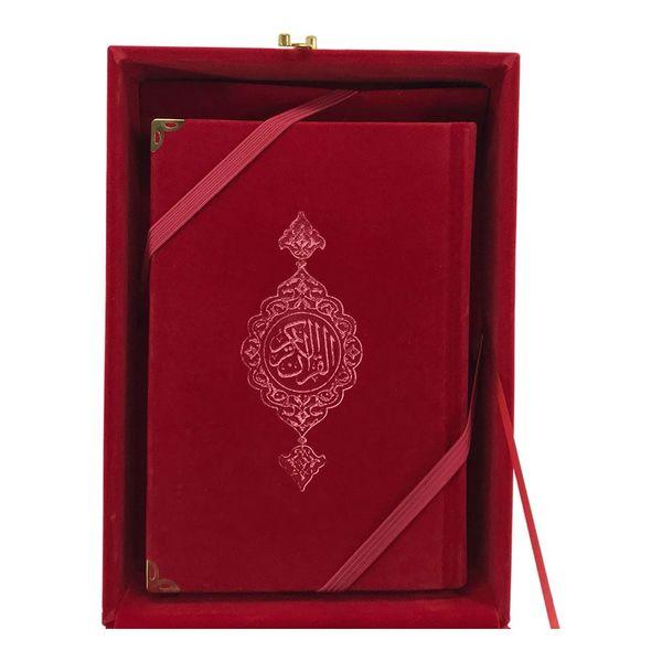 Kur'an-Bayrak-Fincan Seti (Vav Desenli, Kırmızı, Kadife Kutulu)