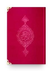 Kur'an-Bayrak-Fincan Seti (Vav Desenli, Kırmızı, Kadife Kutulu) - Thumbnail
