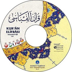 Kur'an Elifbası 1.0 (İnteraktif CD ) - Thumbnail